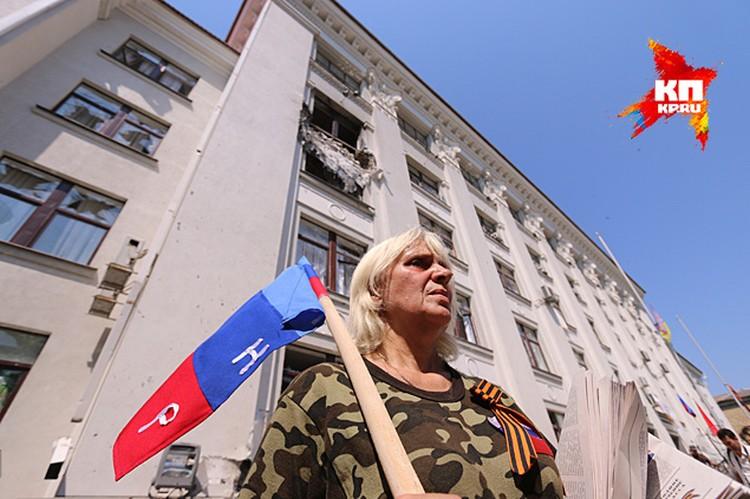 Жители Луганска потребовали от Украины прекратить боевые действия и отвести войска
