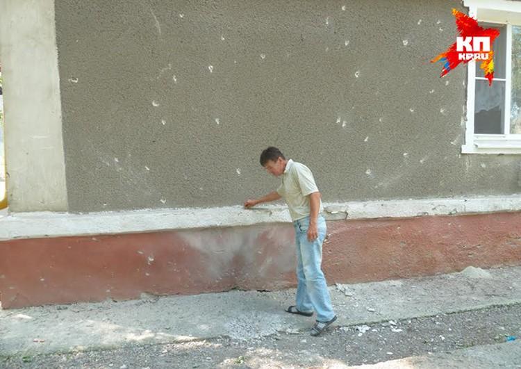 Такой шрапнелью здесь побиты все стены