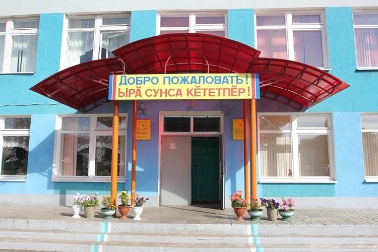 Комсомольская школа №1 всегда рада гостям...