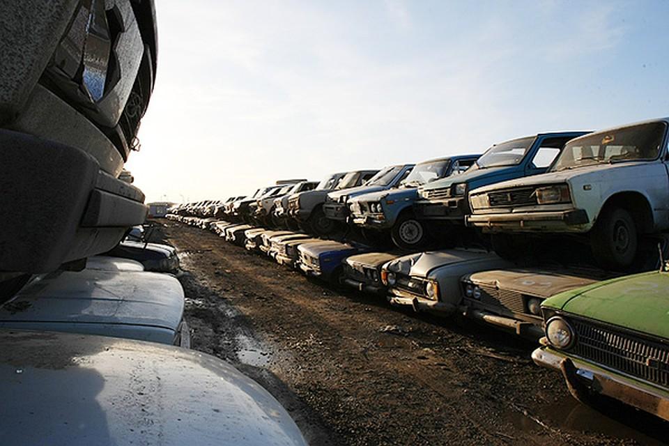 Автосалоны участвующие в программе утилизации в москве автосалон хендай в москве мкад