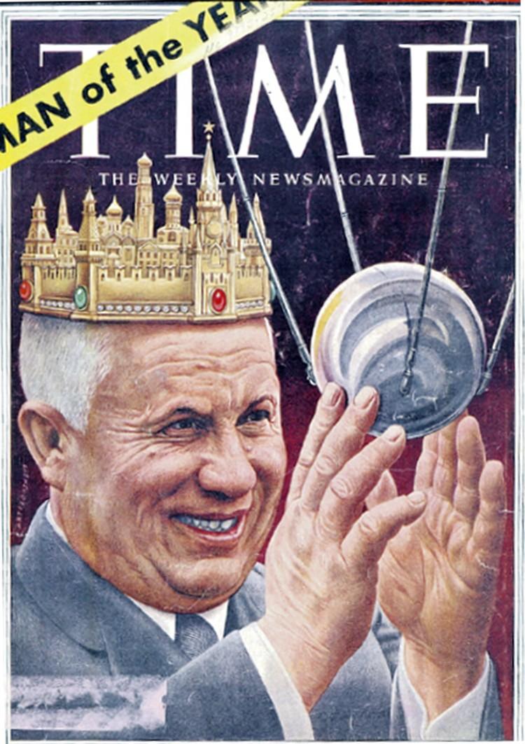 Обложка журнала «Тайм» (США) за 6 января 1958 г.: Никита Хрущев - человек года - с первым спутником Земли (запущен в СССР 4 октября 1957 г.).