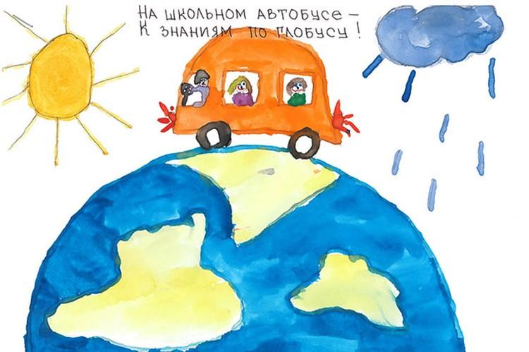 На школьном автобусе - к знаниям по глобусу! ФОТО: brrb.by
