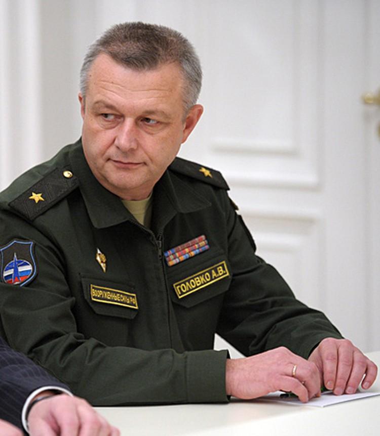 Командующий Войсками воздушно-космической обороны генерал-лейтенант Александр Головко