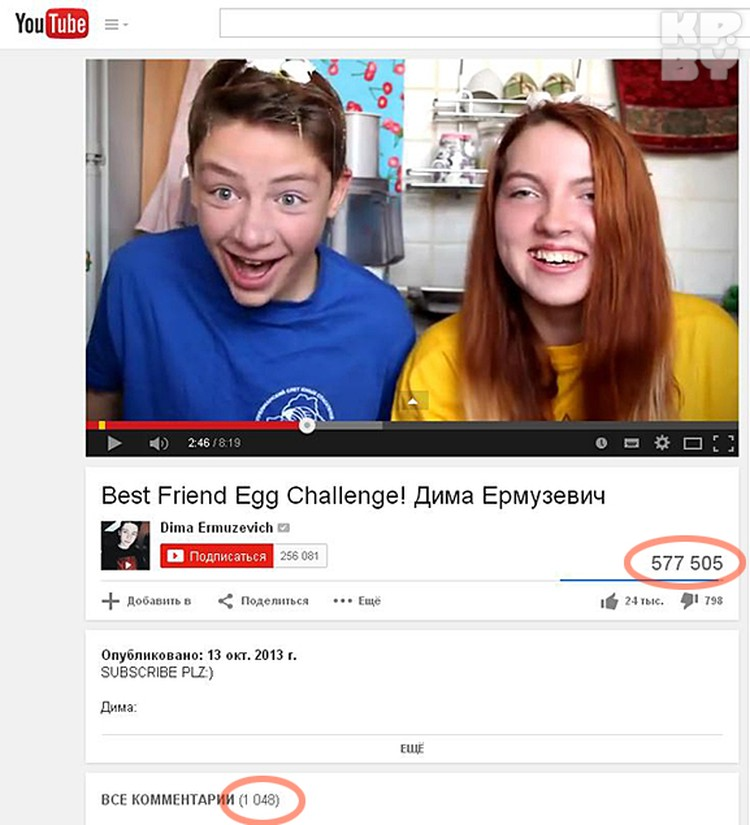 Видео про BEST FRIEND EGG CHALLENGE просмотрели почти 600 тысяч раз. Фото: скриншот.