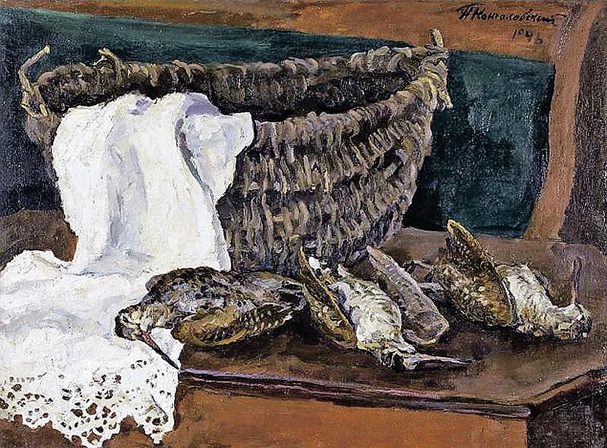 кончаловский вальдшнепы и корзина