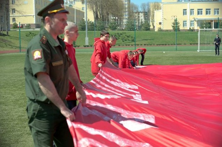 Знамя Победы в Ставрополе. Фото: www.stpku.ru