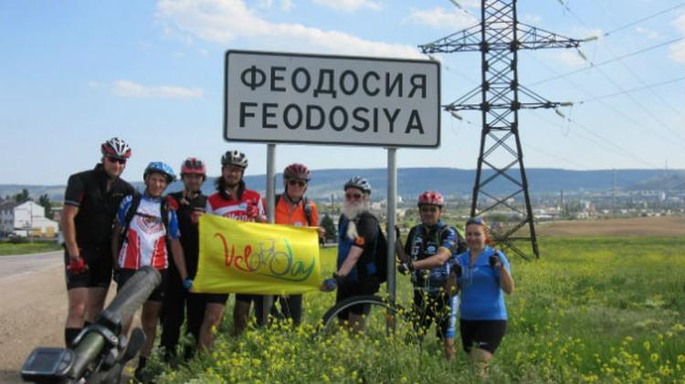 Феодосия - наша!