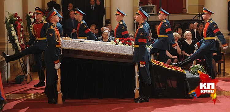 Церемония прощания с политиком Евгением Примаковым.
