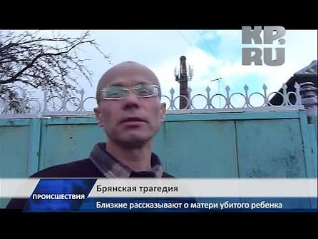 Друг отца зашол в комнату дочери потрахать русское