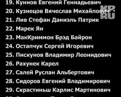yak-vozbudit-muzhchinu-bez-soznaniya-video