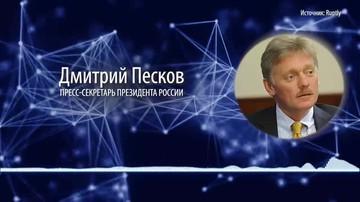 В Кремле оценили утилизацию российских аппаратов ИВЛ в США