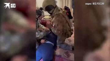 Оперативное видео задержания сотрудниками ФСБ и Росгвардии террористов в Калужской области