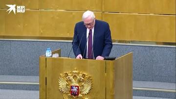 Соглашение ДСНВ будет действовать до 5 февраля 2026 года - Рябков