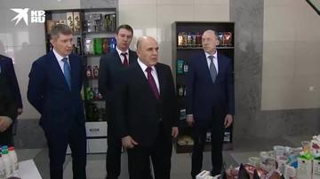 Мишустин провел встречу с представителями турбизнеса в ходе рабочей поездки в Республику Алтай