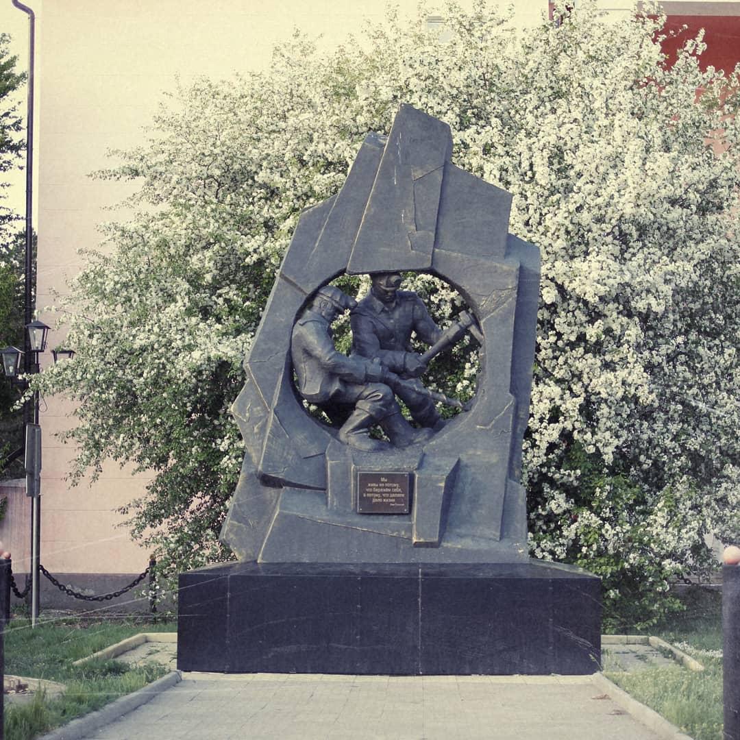 Памятник шахтерам в городе Черемхово, известном угледобычей