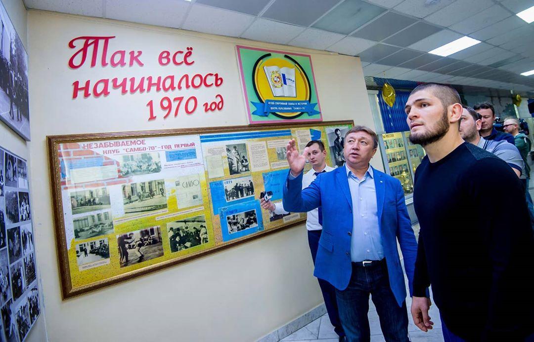 Поздравляю с 32-летием Хабиба Нурмагомедова!