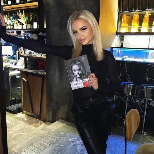 Бывшая жена Кержакова написала книгу о своей жизни